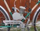 2-х тактный двигатель  для велосипеда дорожного