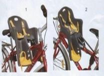 Кресло - сиденье на раму для перевозки детей на велосипеде
